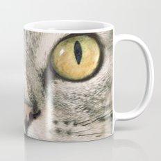 Cat's eyes....! Mug