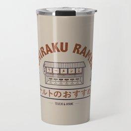 Ichiraku Ramen Japanese Travel Mug
