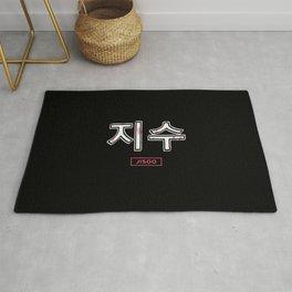 Jisoo Blackpink Hangul Rug