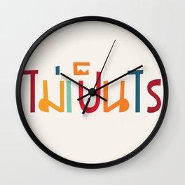 Nevermind (Mai pen rai) Wall Clock