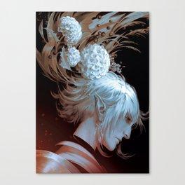 Haucherfant, Confidence in Heaven Canvas Print