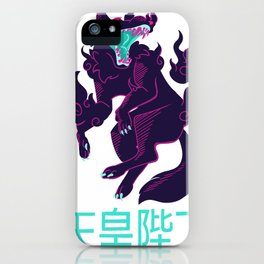 HIS MAJESTY, THE EMPEROR iPhone Case