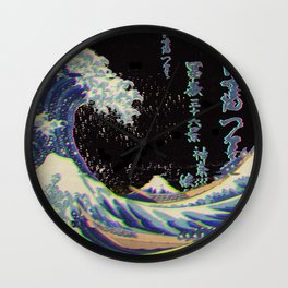 The Great Vaporwave Wall Clock