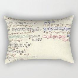 Mou Pei Na - Cambodian Print Rectangular Pillow