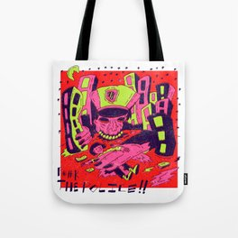 Maniac Cop X N.W.A. Tote Bag