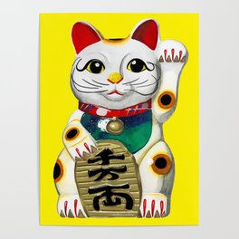 Maneki Neko (Lucky Cat) Yellow Poster