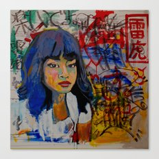 untitled portrait Canvas Print