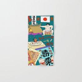 Sumo Print Hand & Bath Towel