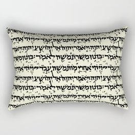 Hebrew on Parchment Rectangular Pillow