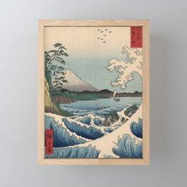 The Sea of Satta Framed Mini Art Print