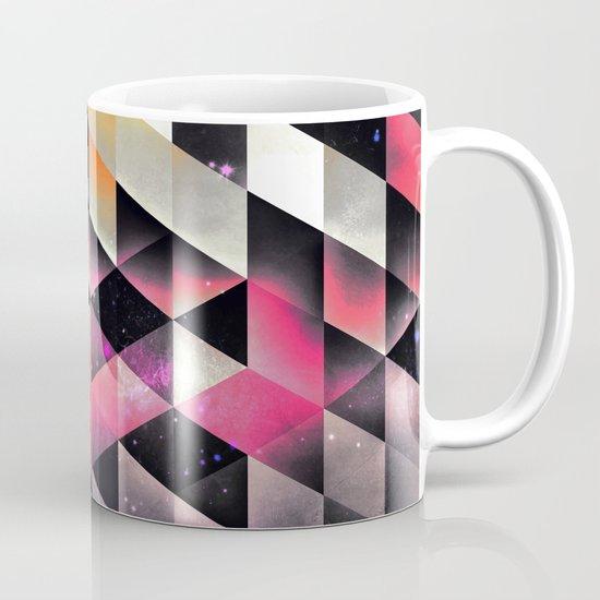 fyrlyrne fyyrth Mug