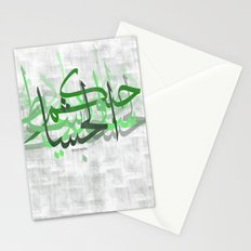 calligraphy Stationery Cards