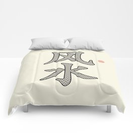 Feng Shui Writing In Black And Chamois Comforters