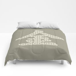 Chinese Character Metal / Jin Comforters
