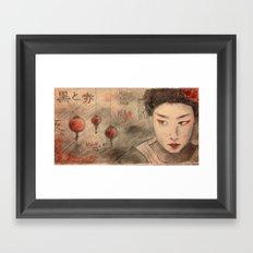 BLACK & RED Framed Art Print