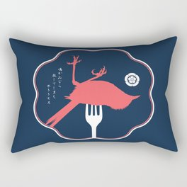 If A Bird Doesn't Sing Series 1 of 3 Rectangular Pillow