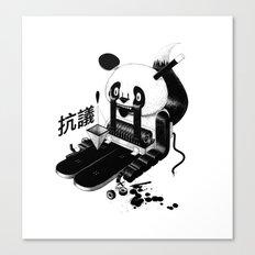 Panda Protest Canvas Print