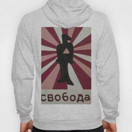 Commie Pinko Fag: свобода Hoody