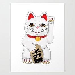 Maneki-Neko Lucky Charm Japanese Cat Art Print