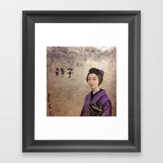 SHIZUKO Framed Art Print