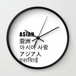 Asian Wall Clock
