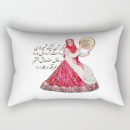 Turk Shirazi Rectangular Pillow