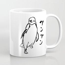 penpenpenguin Coffee Mug