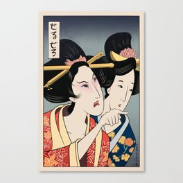 Woman Yelling at Cat Meme - Ukiyo-e style (1 in series of 2) Canvas Print