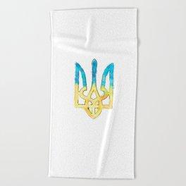 Trident Beach Towel