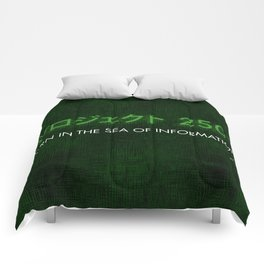 Ghost in the shell - Project 2501 Comforters