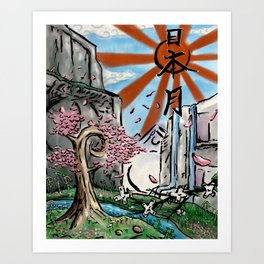Japan: The Land of Games Art Print