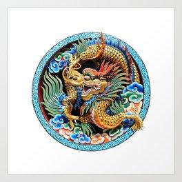 Chinese Dragon Art Mythical Art Print