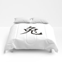 Chinese zodiac sign Rabbit Comforters