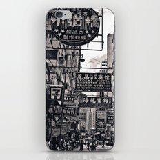China Town iPhone & iPod Skin