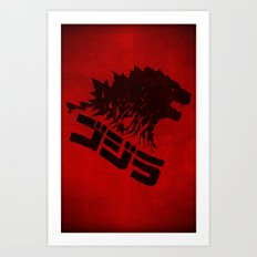 King of Monsters Art Print