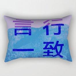 Un Haeng Il Chi Rectangular Pillow