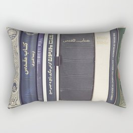 Coexisting Rectangular Pillow