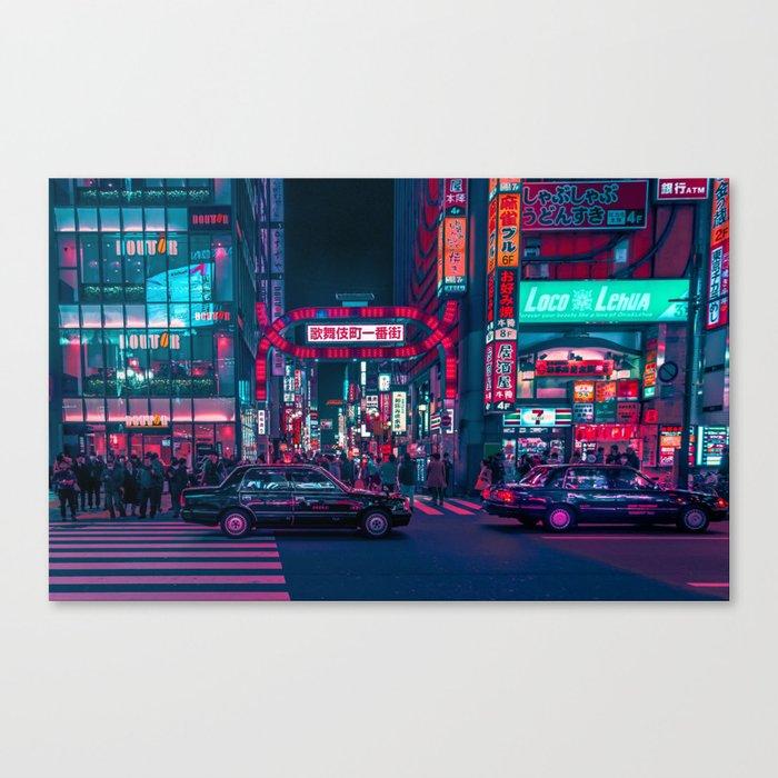 Cyberpunk Tokyo Street Leinwanddruck
