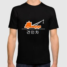 Tow truck - Korea MEDIUM Mens Fitted Tee Black