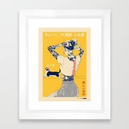 La Tinta! Framed Art Print