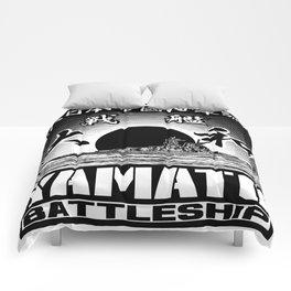 Battleship Yamato Comforters