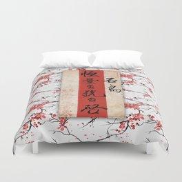 Kanji Duvet Cover