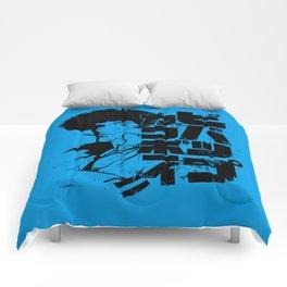 Spike Blk Jap Comforters