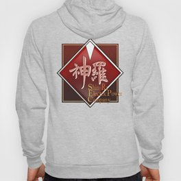 Shin-Ra Electric Hoody
