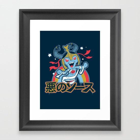 Mummraii Framed Art Print