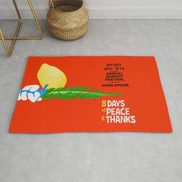 Sukkot Poster Rug