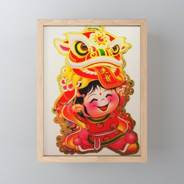 Chinese New Year #society6 #decor #buyart Framed Mini Art Print