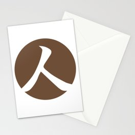 Coffee Brown Person Stationery Cards