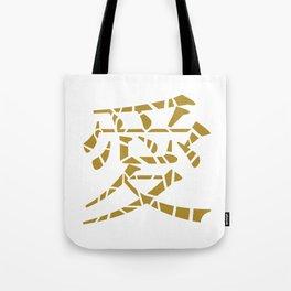 Love (gold) Tote Bag