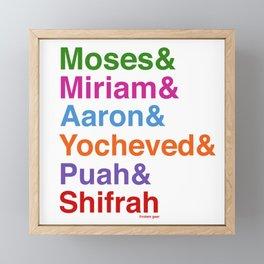Passover Names Framed Mini Art Print